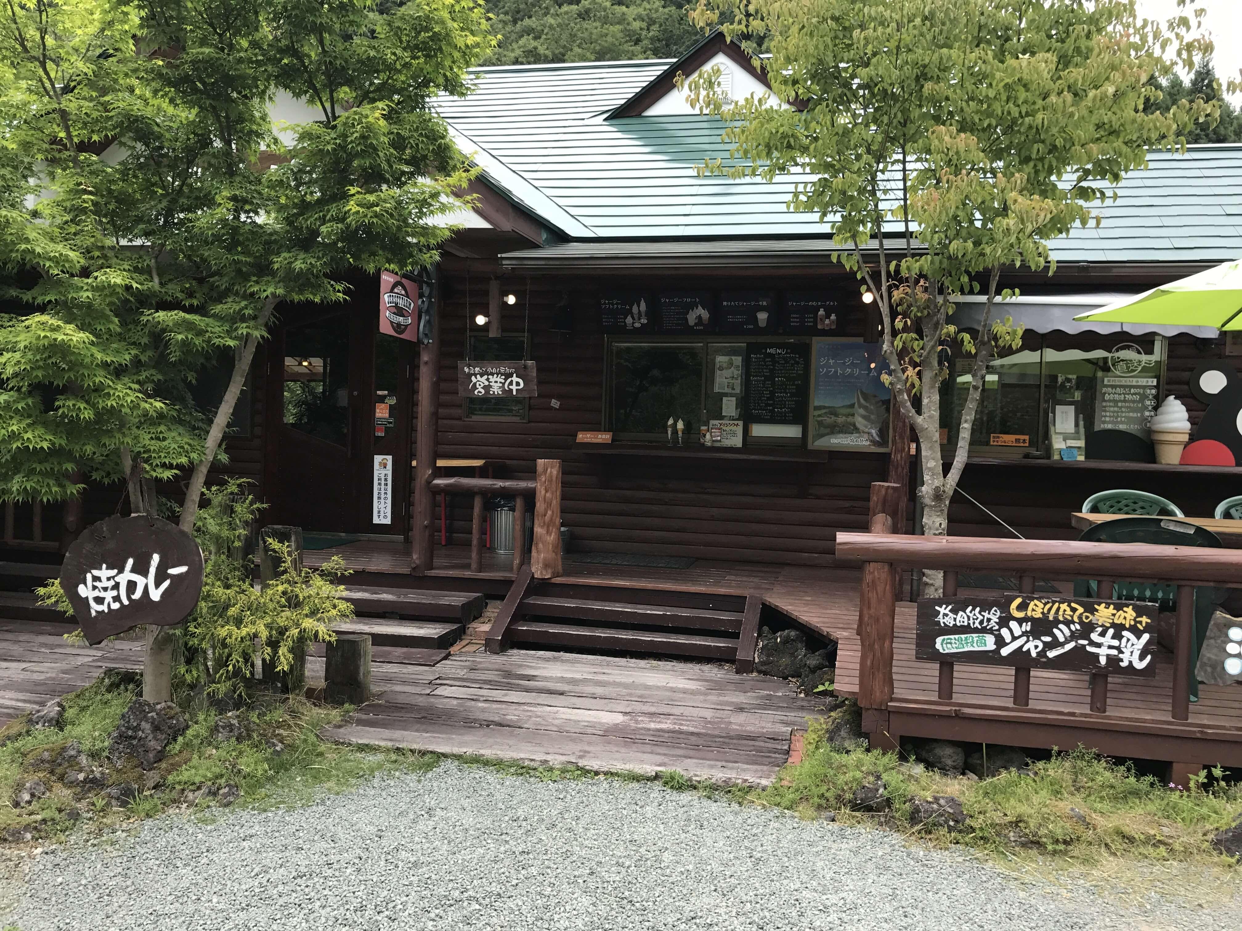 【農家レストランカップル】夏のデートにもおすすめ!阿蘇小国エリアで一番ソフトクリームがうまいのはここだ。