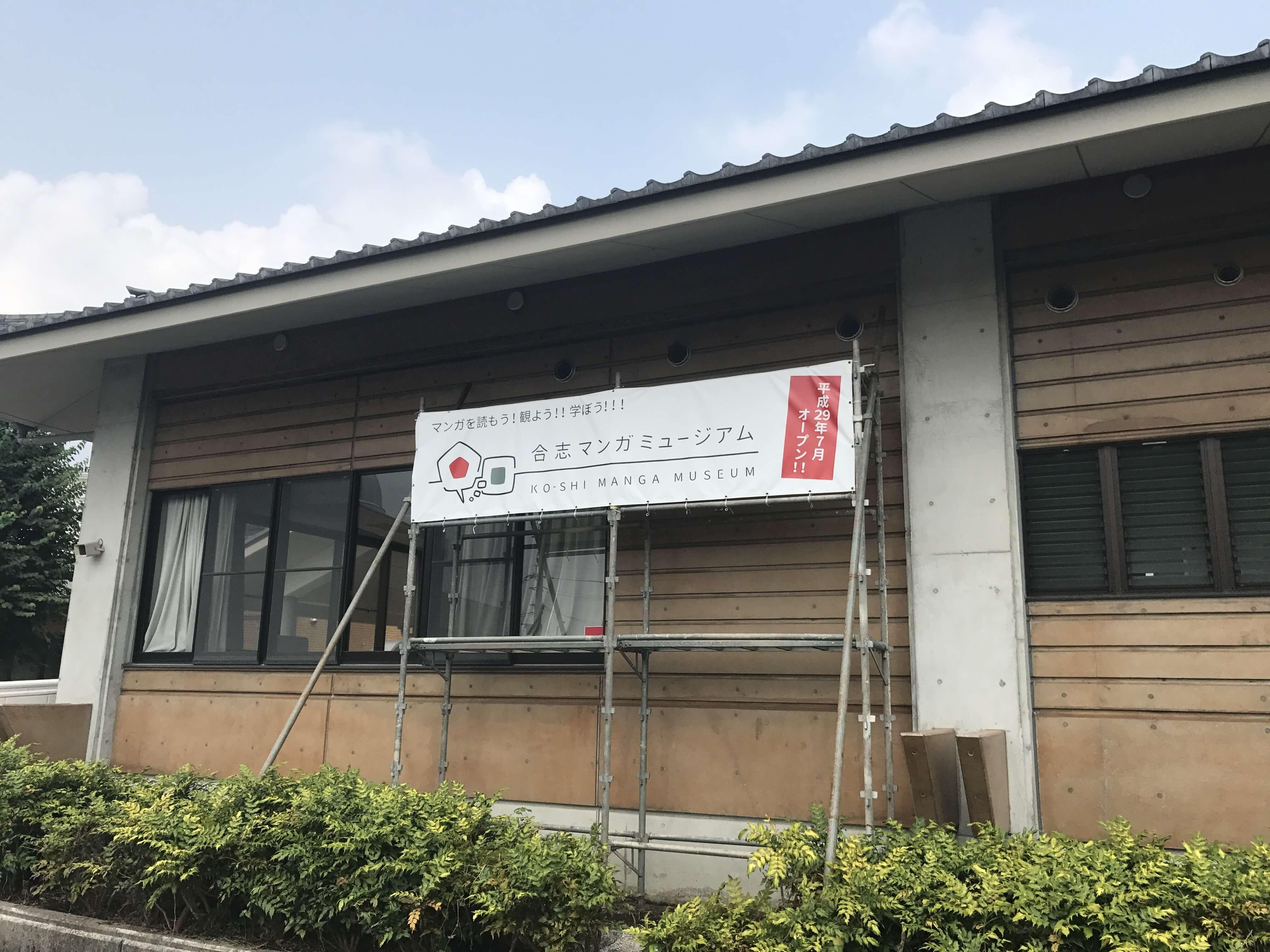 【熊本で焼肉食べ放題】お腹いっぱいお肉が食べれるオトクなオススメ焼肉店15選。