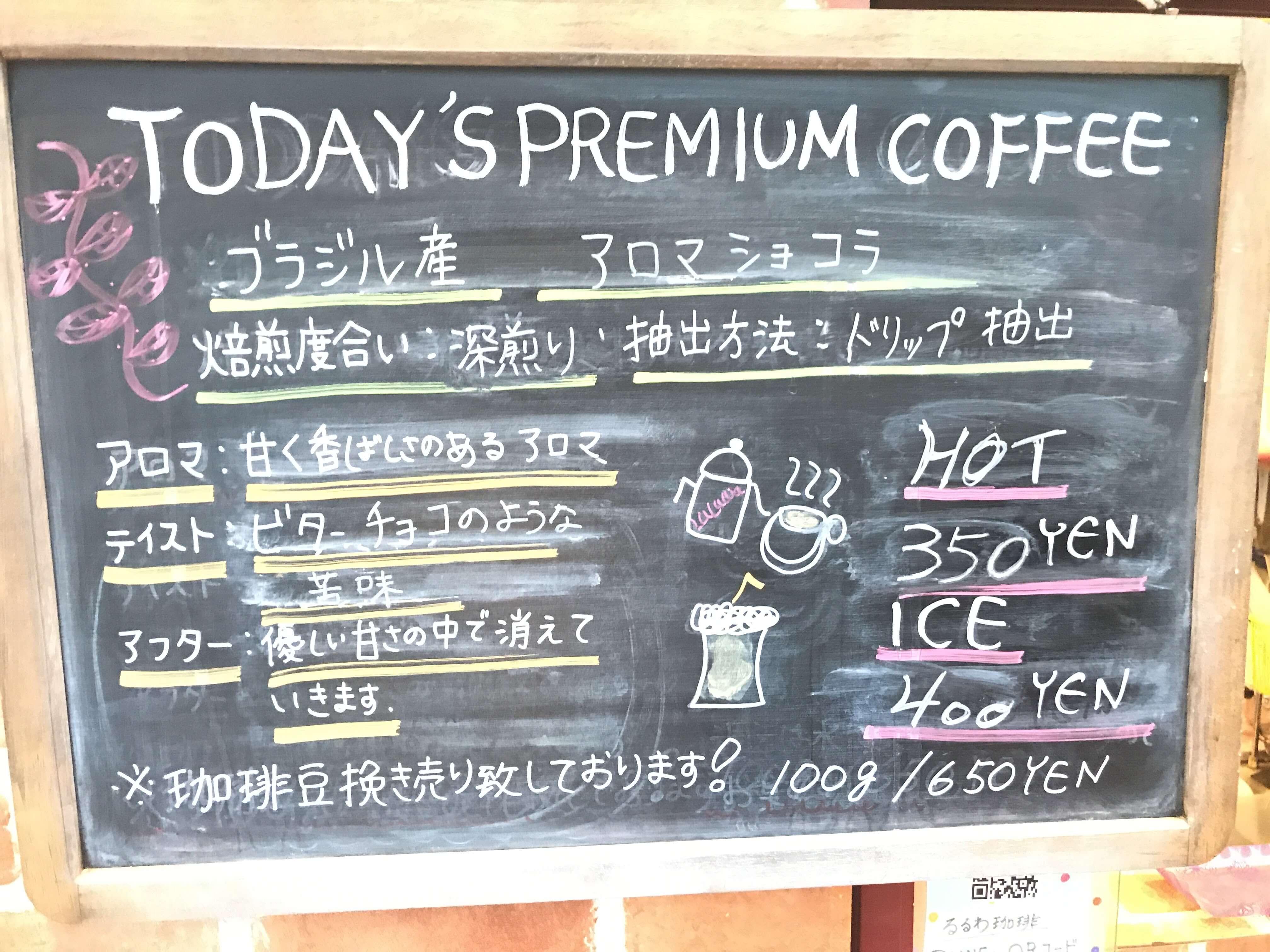 【おっぺしゃん】おんのじ系列の熊本ラーメン店。見覚えある店内にお腹いっぱい食べれるお店。