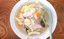 【栄蘭亭】また行きたくなる懐かしの大衆中華料理店【熊本市東区帯山 】