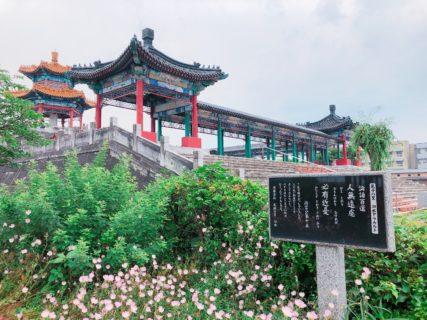 【孔子公園】映える!中国っぽい雰囲気のファミリー向けスポット♪【菊池市泗水町 】