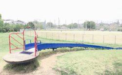 【庄口公園】動植物園の向かいにあるお散歩ができる公園【熊本市東区健軍 】