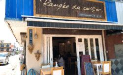 【Rangee du cerisierランジェドゥセリジュール】女子会やデートにぴったりの洋食屋さん♪【熊本市東区健軍 】