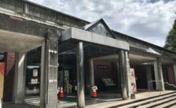 【熊本市動植物園】雨でも楽しめる!〜雨の動植物園編〜《熊本市東区健軍》