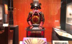 【熊本市中央区古京町 熊本博物館】幼児は無料!熊本の歴史や自然を学べるスポット!