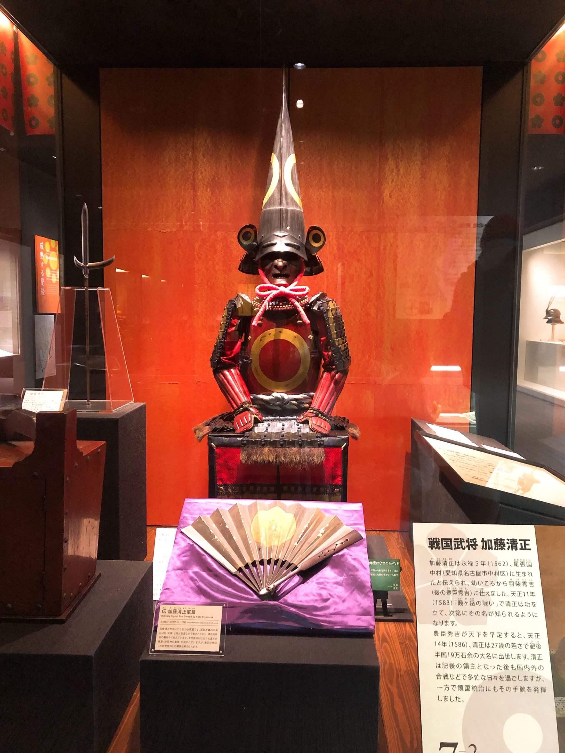 【熊本博物館】幼児は無料!熊本の歴史や自然を学べるスポット!【熊本市中央区古京町 】