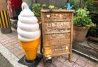 【中央区新市街 LIBCAFEリブカフェ】さっぱりして食べやすい!ソフトクリーム専門店!!