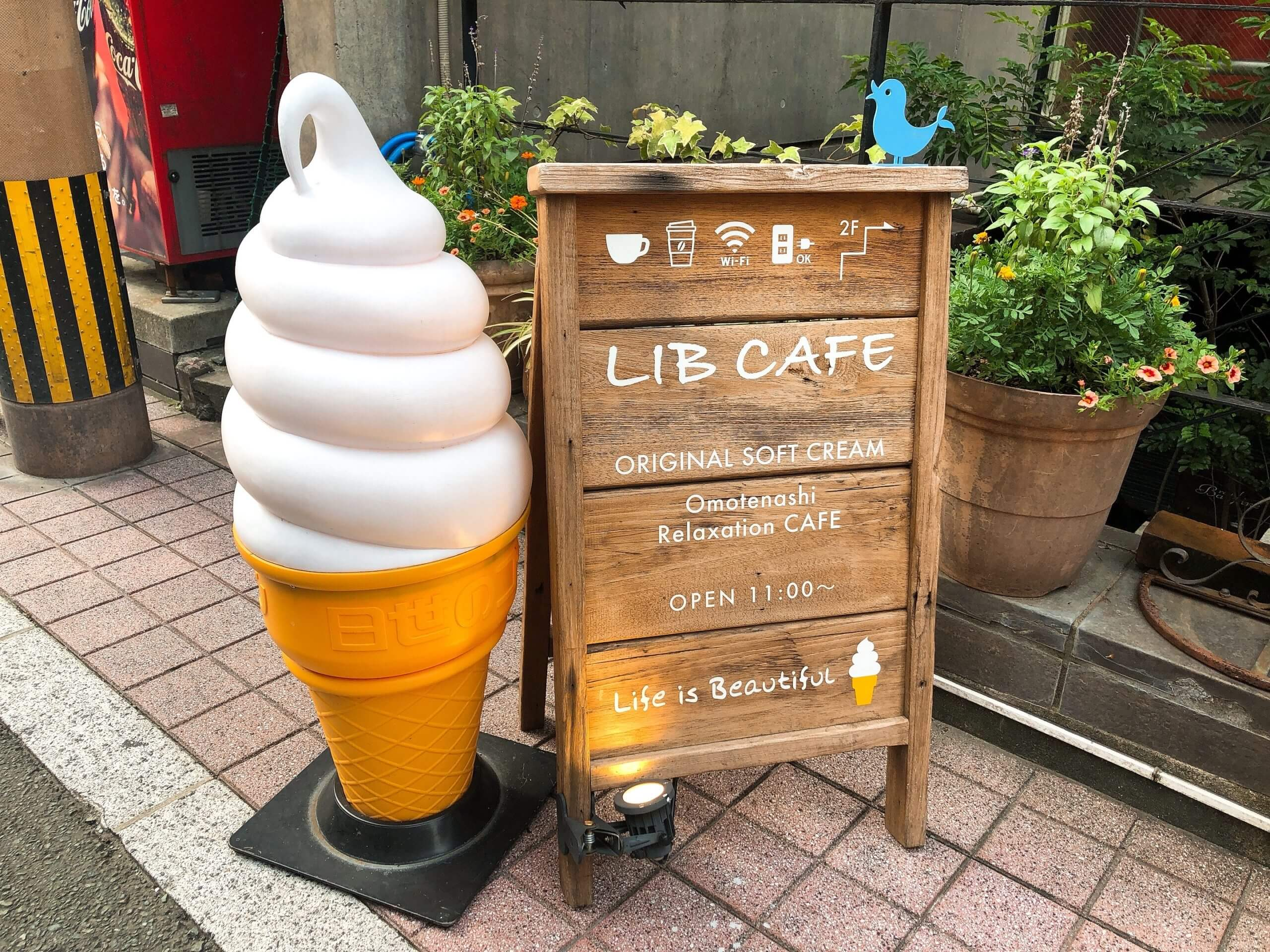【LIBCAFEリブカフェ】さっぱりして食べやすい!ソフトクリーム専門店!!【熊本市中央区新市街】