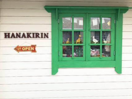 【熊本市東区健軍 雑貨屋HANAKIRIN】安くて可愛い!女の子ママさんにオススメの雑貨屋さん♪