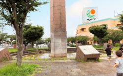 【熊本市南区馬渡 平成中央公園】サンリブくまなん隣!お買い物にも便利な公園!