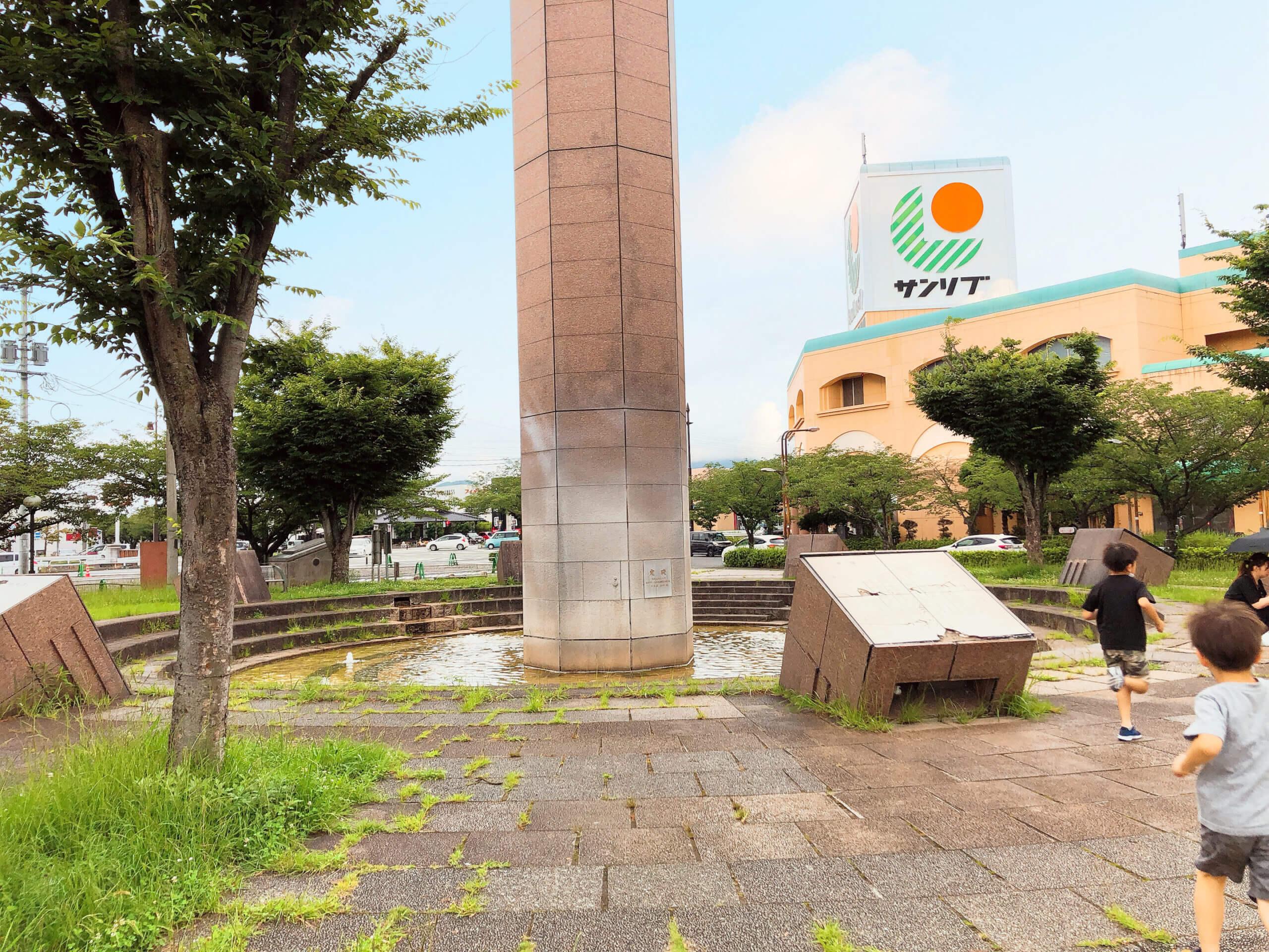 【平成中央公園】サンリブくまなん隣!お買い物にも便利な公園!【熊本市南区馬渡 】