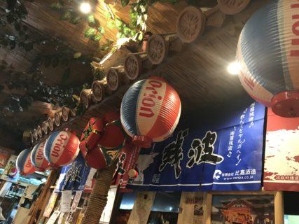 【沖縄料理SiーSaー(シーサー)】熊本にいながら沖縄気分!本格的沖縄料理が味わえる居酒屋!《熊本市東区健軍》
