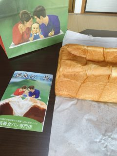 【運命の一枚】熊本の老舗和洋菓子店が手掛ける高級食パン専門店!《熊本市北区武蔵ケ丘》
