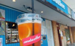 【ami coffee(アミ コーヒー)】ドリンクの種類が豊富なコーヒースタンド♪軽食も充実しているテイクアウトのお店!≪熊本市中央区九品寺≫