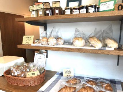 【石川製パン】天然酵母を使用したパンが自慢!小さな可愛いパン屋さん《熊本市東区健軍》