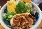 【山もみじ】並んででも行く価値有り!天ぷらのボリュームも満点!麺はもちろん絶品のうどん屋さん≪熊本市北区植木町≫