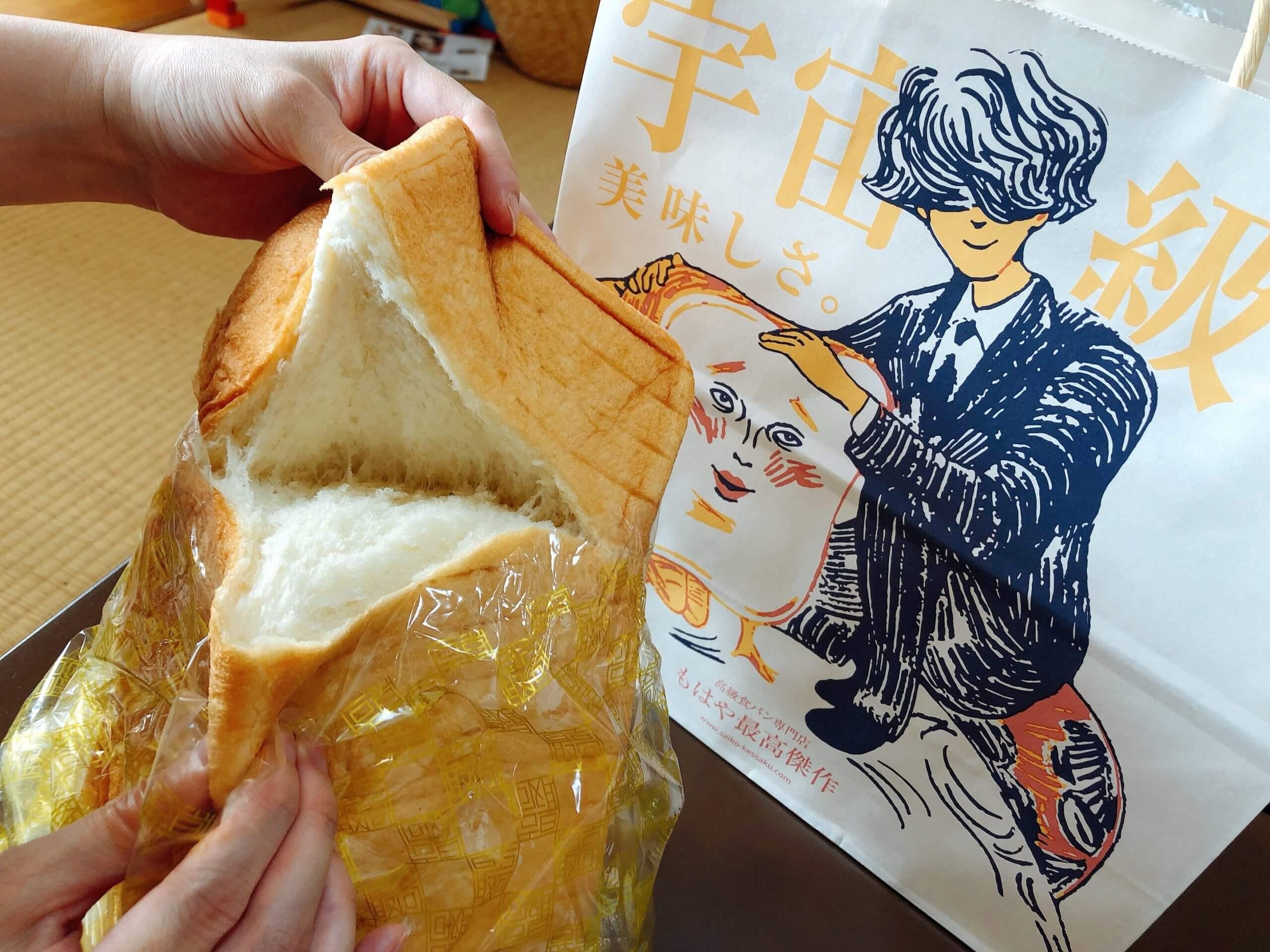 【もはや最高傑作】しっとり感と甘みが感じられる高級食パン!駐車場が遠くても行く価値あり!《熊本市東区健軍》