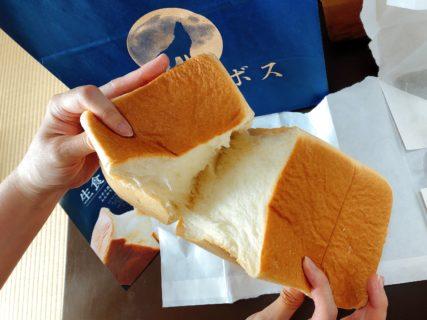 【食パンロボス】卵ハチミツ不使用♫小さい子どもも安心して食べられる生食パン《熊本市東区長嶺南》