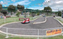 【阿蘇内牧ファミリーパーク「あそ☆ビバ」】バッテリーカーもある、楽しさ満載の大型コンビネーション遊具施設《熊本県阿蘇市内牧》