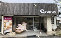 【Crepes -クレプ-】一口サイズの可愛いクレープ《熊本市中央区保田窪》