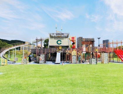 【坪井川緑地公園】熊本市内最大級の大型遊具がある公園!《熊本市中央区坪井川》
