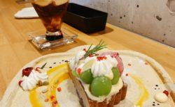 【U-cafe(ユーカフェ)】住宅街にひっそり…と。本格スイーツが愉しめるおしゃれカフェ♪≪熊本市東区御嶺≫