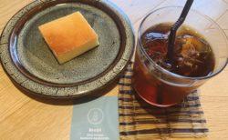 【Gluck Coffee Spot(グラックコーヒースポット)】≪熊本市中央区城東町≫
