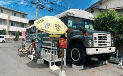 【Luana BUS  CAFFE(ルアナ バスカフェ)】アメリカのスクールバスの中で食事ができる!テイクアウトも配達もOK!《熊本市東区御領》