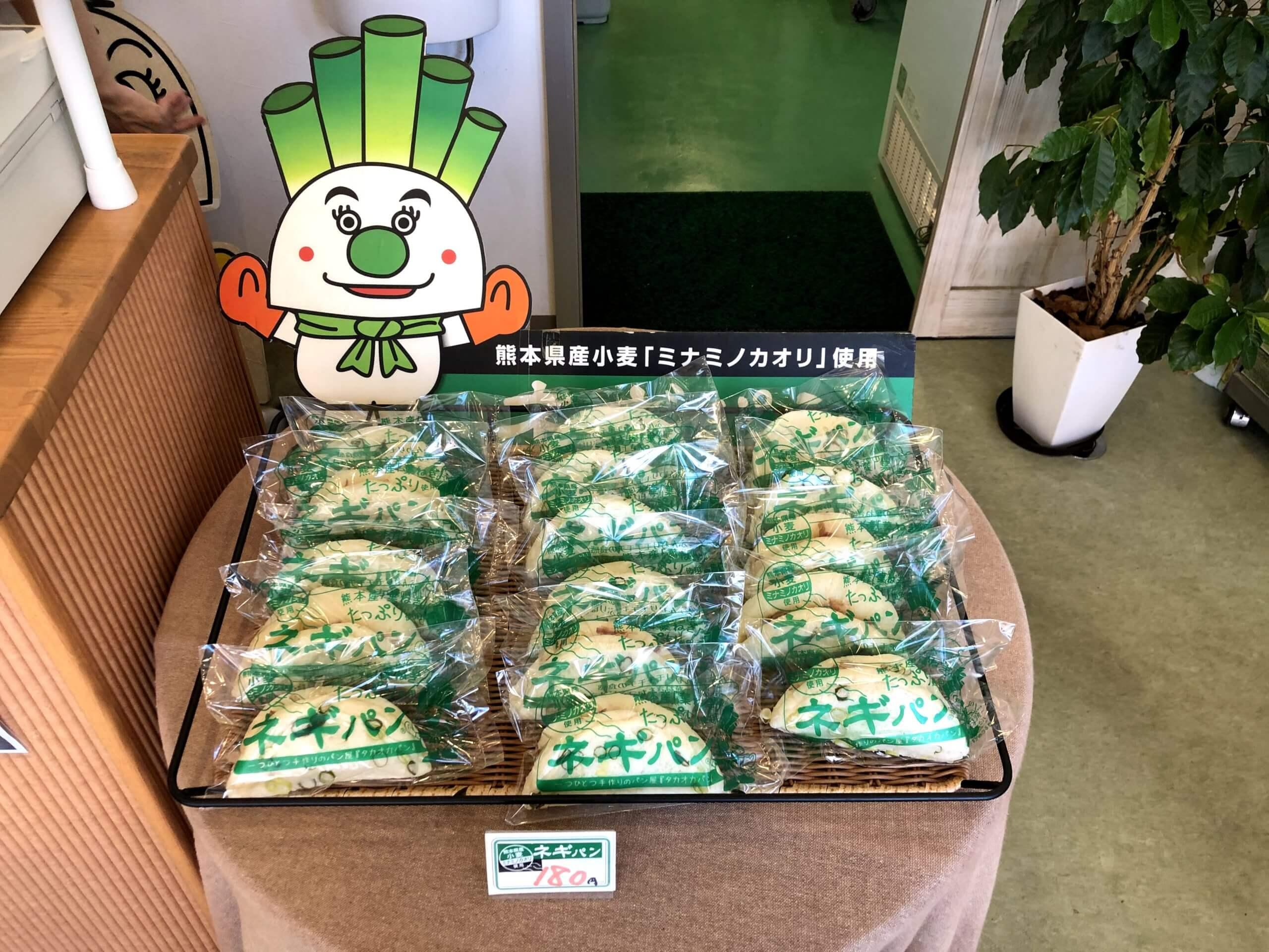 【高岡製パン工場】もはや飲み物!?熊本のソウルパンもちふわネギパン《熊本市東区栄町》