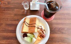 【珈琲PECO】レトロ溢れる懐かしい喫茶店《熊本市東区東野》
