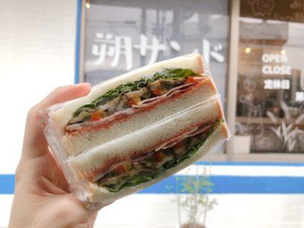 【朔サンド】わんちゃんへの愛が溢れる!!優しさ詰まったサンドイッチ《 熊本市東区新外》