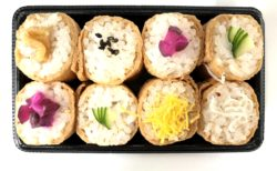 【KONKONいなり】見た目も可愛い♪上品な味のひとくちおいなりさん♪《熊本市東区健軍》