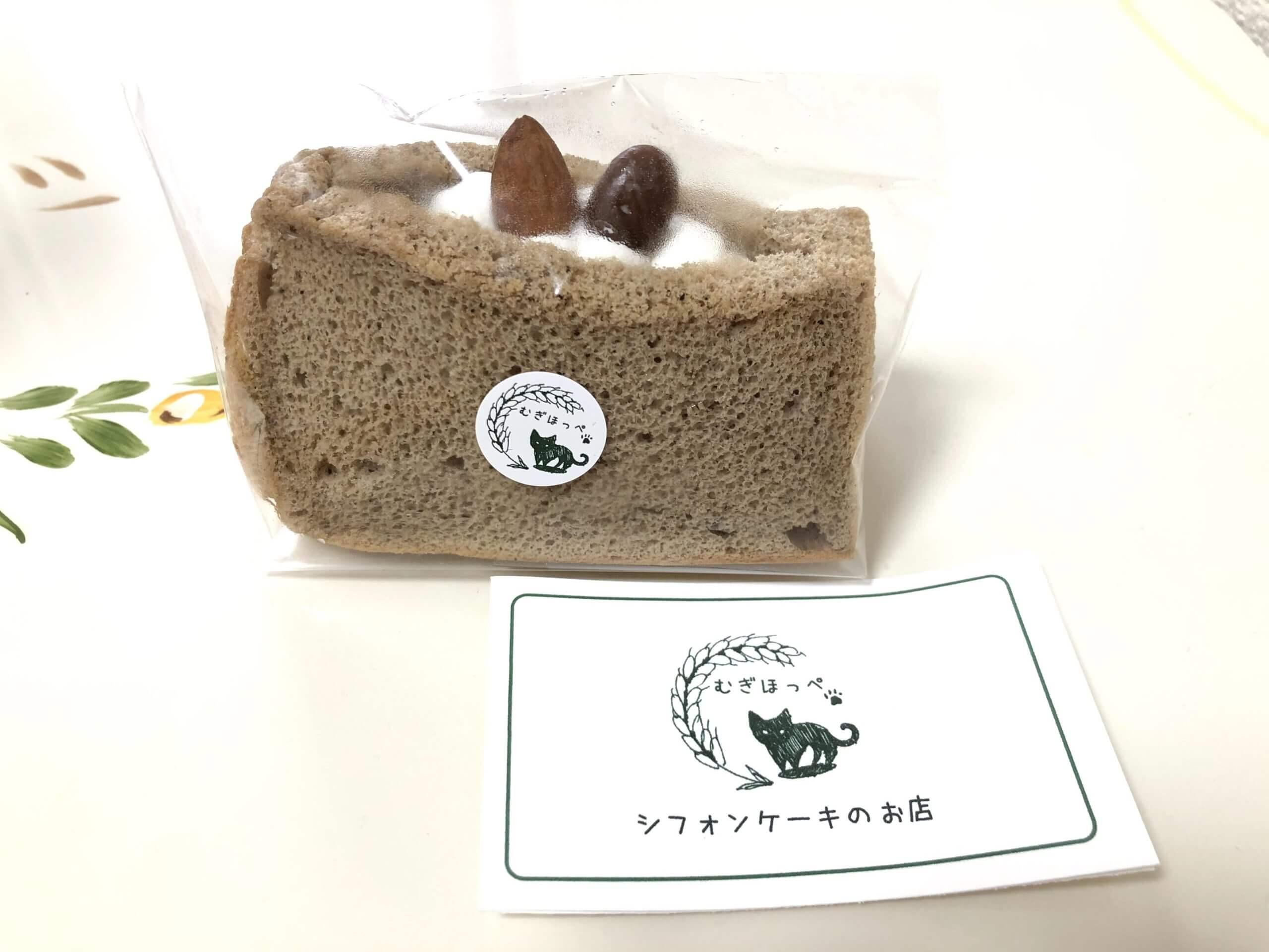 【むぎほっぺ】心温まる優しいお店。クリーム入りシフォンケーキあります《熊本市東区錦ケ丘》