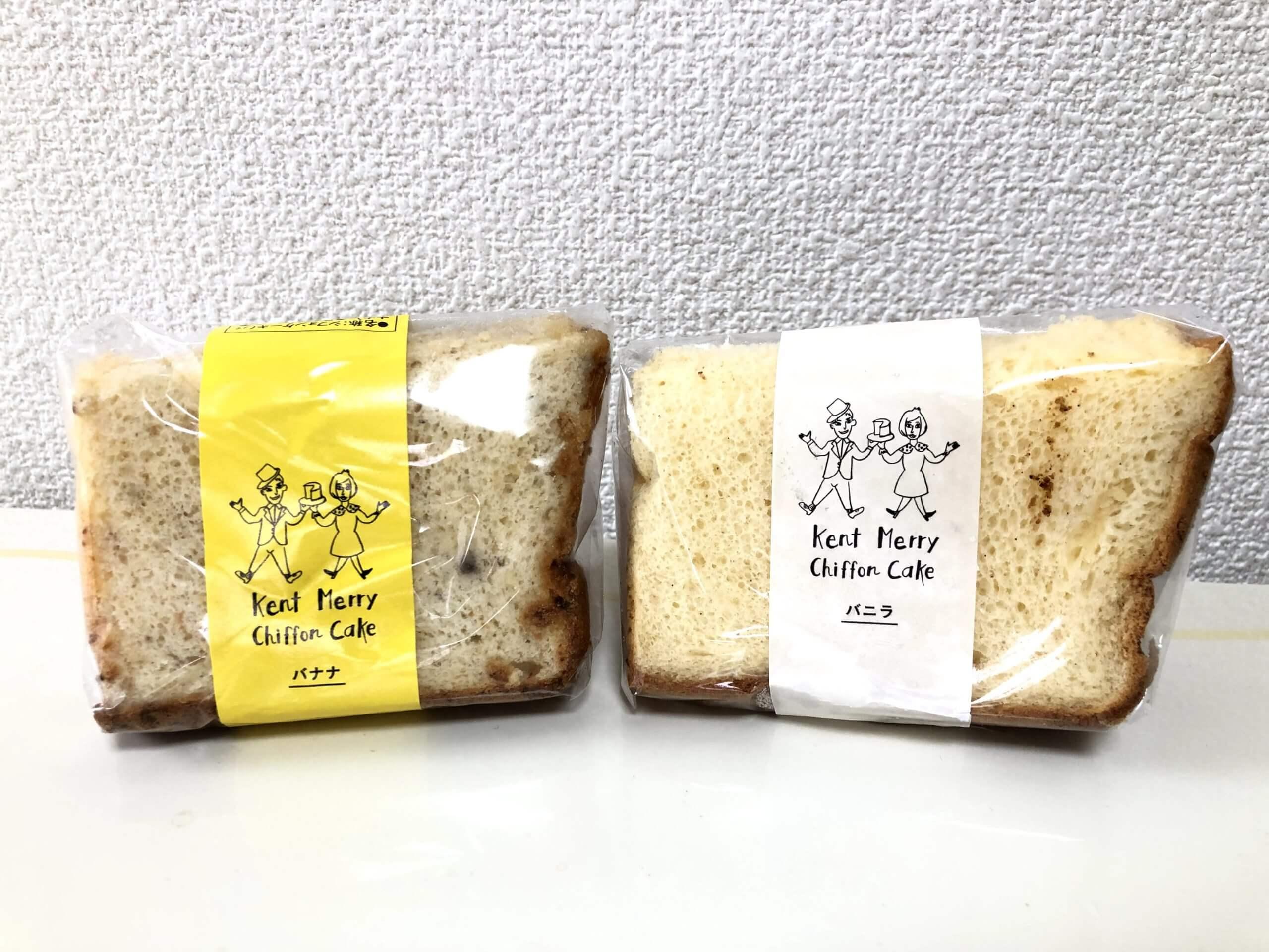 【ケントメリーシフォンケーキ】レトロ香るふわふわシフォンケーキ《熊本市中央区帯山》