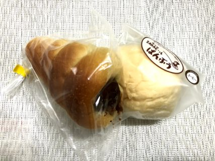 【風土屋 ぱんぶう】ひんやり美味しいここでしかないクールパン!《菊池郡菊陽町杉並台》