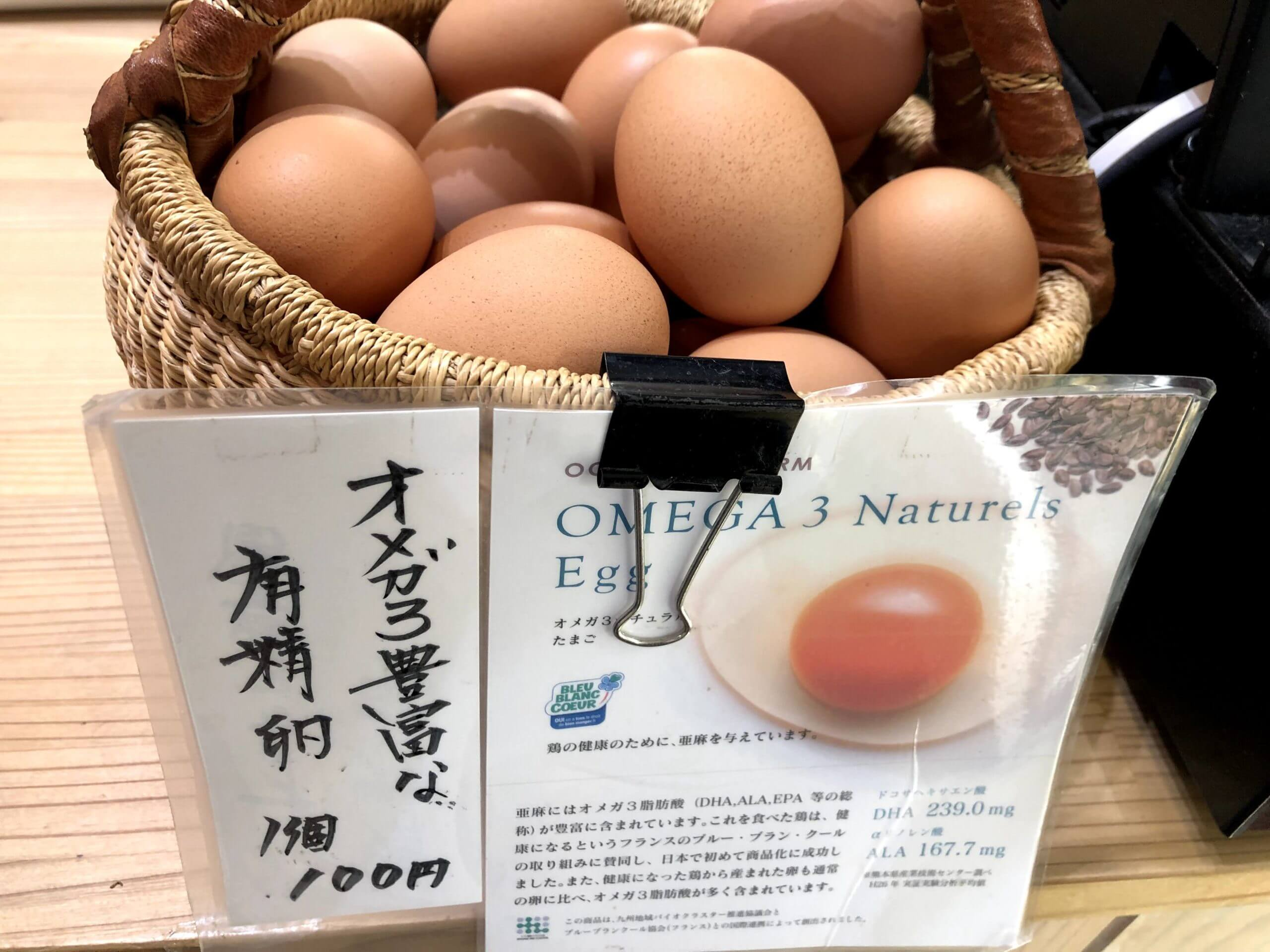 【おがたエッグファーム ファーム店】ここでしか手に入らない究極の卵がうますぎた《熊本県合志市合生》