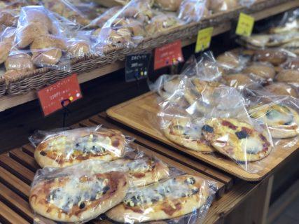 【玄氣堂】玄米を使った体に優しいパン屋さん!!嬉しいパンコーナー有り!《菊池郡大津町大字引水》