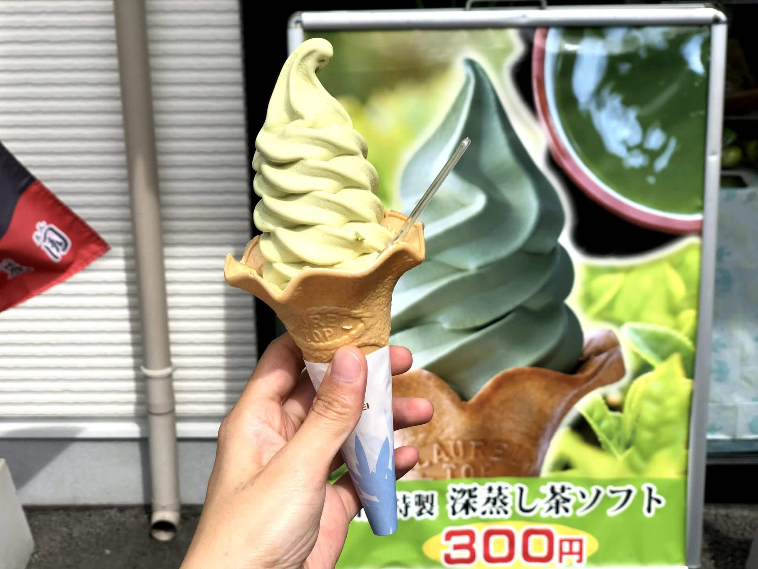 【お茶とグルメの杜 山麓園】お茶のソフトクリームが美味しい。品ぞろえ豊富なお店《東区画図町大字所島》