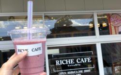 【RICHECAFE リッシュカフェ】スイーツからドリンクまで揃う!オーナーも優しい温かいお店《熊本市北区武蔵ケ丘》