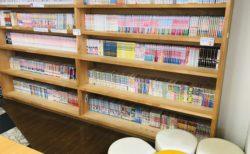 【健軍まちなか図書室 よって館ね】健軍商店街の無料のオアシス!《熊本市東区若葉》