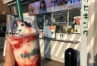 【タピキング ワンダーシティ南熊本店】タピオカといえばココ!トッピングも自在!《熊本市中央区九品寺》