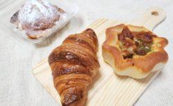 【ベッカライ・ヘスティア】デニッシュ生地が美味しい☆本格パン屋さん《熊本市北区下硯川町》