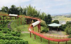 【竜北公園】126mのローラーすべり台が名物の公園!《熊本県八代郡氷川町大野》