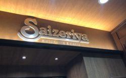 【Saizeriya 】サイゼリヤ!!!コスパ最高!お財布に優しいイタリアン 《熊本市中央区下通》