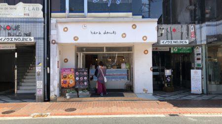 【はらドーナッツ熊本店】安心安全⭐︎優しい気持ちになれるドーナツ屋さん【熊本市中央区上通】