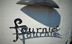 【石窯パン工房 fournier フルニエ】豊富な種類の本格石窯パン!《菊池郡菊陽町光の森》