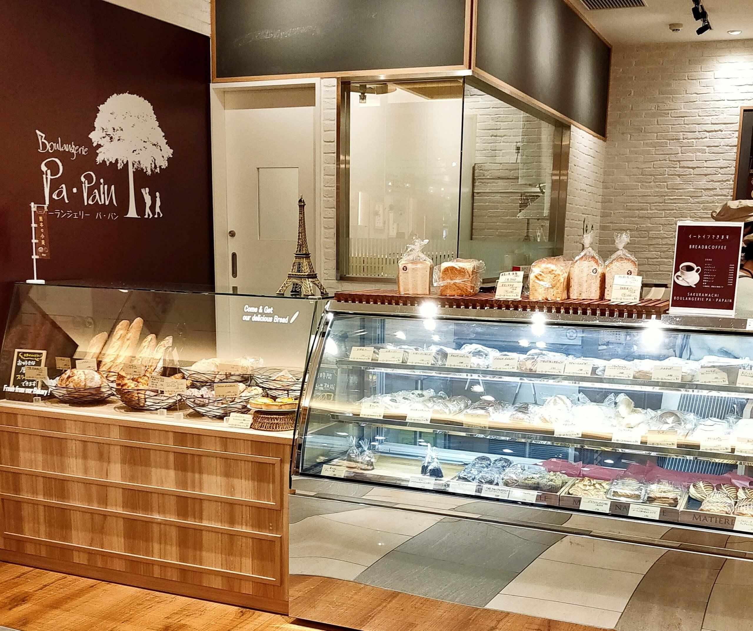 【Boulangerie Pa・Pain(ブーランジェリー パ・パン)】サクラマチ B1 ★人気の無添加手作りパン屋さん《熊本市中央区桜町 》