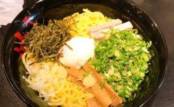 【東京油組総本店 熊本組】一度食べたらやみつき間違いなし!!スープのないラーメン!《熊本市中央区下通》
