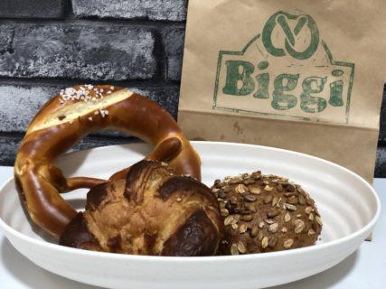 【南ドイツパンビギー】本格的な南ドイツパンが味わえるお店!《熊本市中央区帯山》