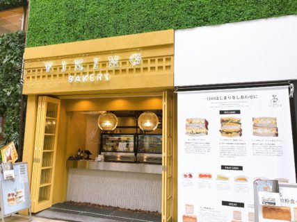 【VIKING BAKERY0(バイキングベーカリーゼロ)】見た目も美しい☆食パンにこだわったサンドイッチ屋さん♪《熊本市中央区上通》